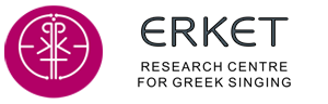 Research Centre for Greek Singing